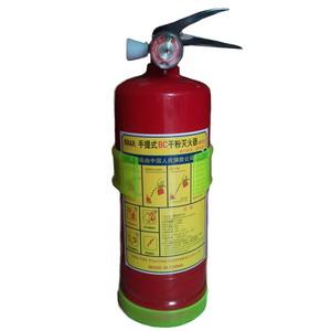 bình chữa cháy mini mfz1